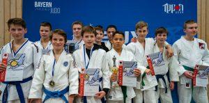 Bayerische Einzelmeisterschaft MU15
